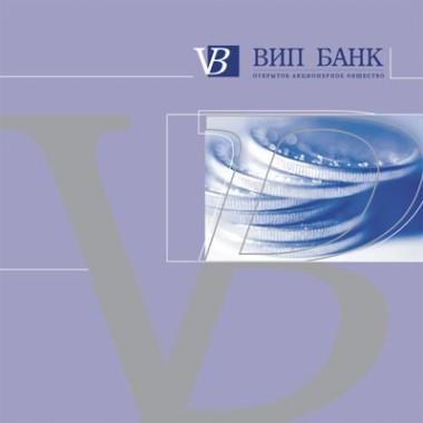 Проспект. Vip-Банк