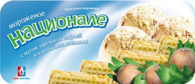 Мороженое. ОАО «Холод», г. Пятигорск