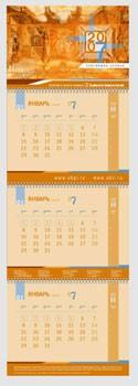 Настенный календарь Объединенный Банк Промышленных Инвестиций