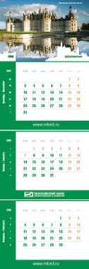 Квартальный календарь. МБРР