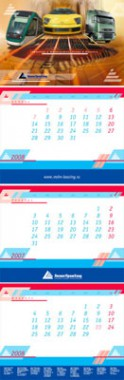 Квартальный календарь. ЛизингПромХолд