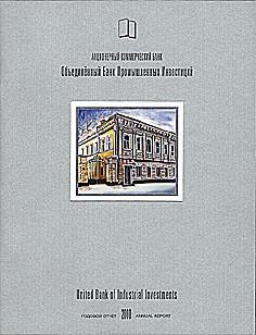 Годовой отчет Объединенный Банк Промышленных Инвестиций