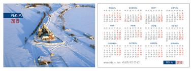 Карманный календарь РЕК.А 2015 год